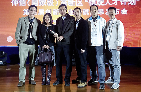 Hager Group China awarded for innovation in Wiring Accessories